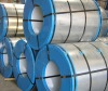 Hot Rolled Stainless Steel Coil 410