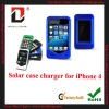 Solar mobile phone charger ,solar power bank