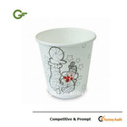 disposable hot drink single wall paper cup