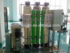 underground water treament/reverse osmosis system