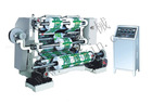 LFQ-A Vertical Slitting & Rewinding Machine