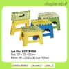 Plastic colorful household portable folding step stool