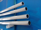 mini tube for PTS canpoy ,blinds, curtain