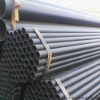 Seamless Steel Pipe,Welding Seamless Pipe,Seamless Pipe,Pipe Fittings