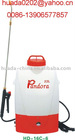 Rechargeable Electric Sprayer