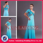 PMD219 charming A line one shoulder gradual change blue princess prom dresses