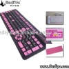 Fashion electronic silicone keyboard