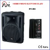 "8"" active speaker box HYC-08A"