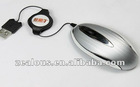 Elegant Style WIRED MINI USB MOUSE