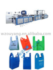 PP Nonwoven bag