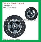 Hiace Clutch plate.Petrol #000507hiace clutch plate toyota new hiace parts OEM:31250-26230