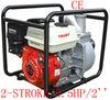 "163cc 4-Stroke/5.5HP gasoline water pump(2""50mm)"
