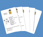 IC cards lock card