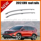 Roof side rails used for 2012 CRV roof rack
