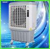 Air Cooler - B065(6500m3/h,350w)