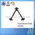 torque rod arm for Benz