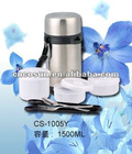 Vacuum Insulation Stainless Steel Container, Lunch Box, (We don't prefer the customers who spread the same inquiries around)