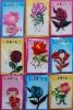 flower fabric label sticker