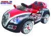 Emulation Bugatti Style Kids Ride On Car