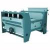 Rotary Separator,grain cleaning machine, grain processing