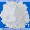 china kaolin clay (Fe2O3 0.22%, Al2O3 45.62%,TiO2 0.37%)