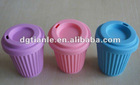 Popular Silicone Mug/Fashion and The Lastest Cup Design Thist Year/Eco-friendly Silicone Coffee Cup