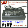 Compact power adapter CA-570 for Canon camera ZR60 ZR65MC ZR70MC