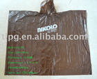 pe raincoat,promotional poncho,disposable raincoat