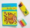 coloring book & paint set