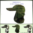 new camo ear flap sun protection baseball caps ccap-0411