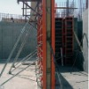 Electroplated Steel Slab Used Formwork For Sale