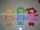 plush toy cute doll