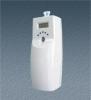 Automatic Aerosol Dispenser(automatic perfume dispenser)