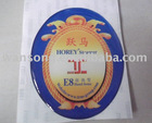 high quality soft epoxy sticker