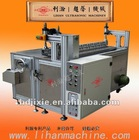 Ultrasonic reflective material splicing machine