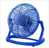 AK316 mini 360 degree usb plastic toy fan