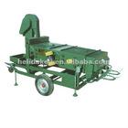 5XFC Series Seed Grade Machine Of Rice grading machine Of Farm Machine