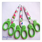 hot selling butterfly embroidery Scissors