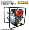 high pressure water pump (WP-30DH 3inch)
