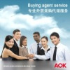 China Buying agent service/outsourcing service/quality control/inspection service