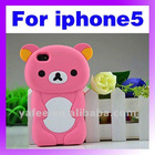 Cute Bear Rilakkuma 3D Silicone Gel Case for iPhone 5 O-879