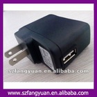 5V 700mah USB mobile phone charger