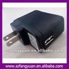 5V 700mah USB mobile phone charger