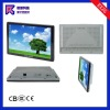 open frame touch screen monitor (ELO)