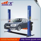 G232D car hoist 2 post