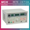 Withstanding Voltage /Insulation Tester MCH-2672A/B