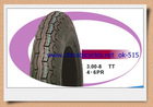 """1.75""""good quality bicycle tire"""