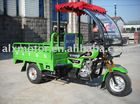 150cc Tricycle/Three wheel cargo Motorcycle/Trike