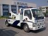 ISUZU Police wrecker truck for sale