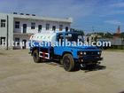 HLQ5101GPSE water tank